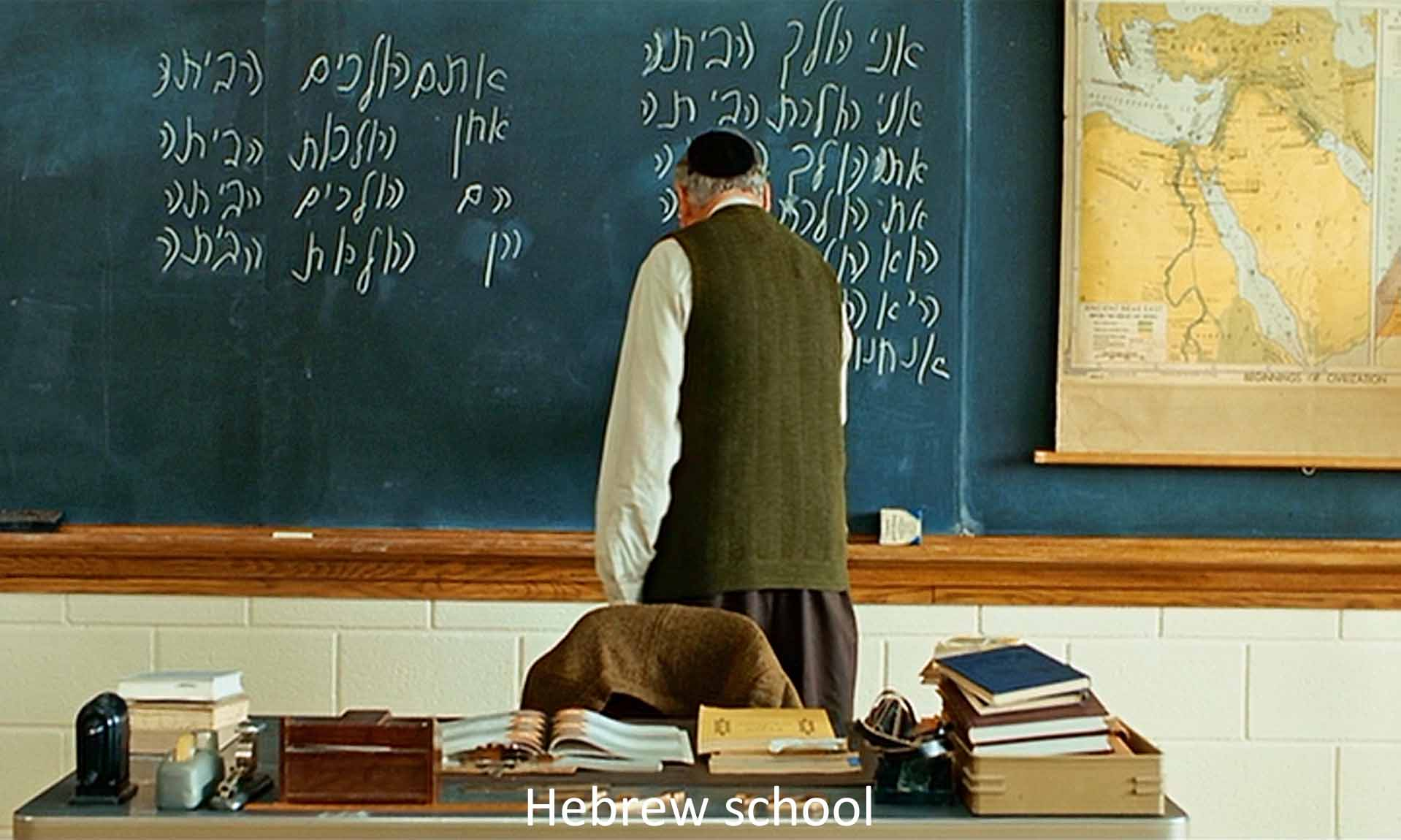 Hebrew School